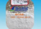 热压敏染料显色剂橙红色素21934-68-9