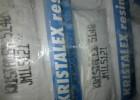 伊士曼公司原装进口的纯单体树脂