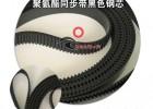 聚氨酯同步带黑色钢芯 6140-5M-25 环带