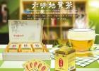 台湾佳联六味地黄茶让处于亚健康的你律动ING