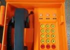 电厂用扩音电话话站