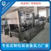 盒装豆腐自动灌装封口机 塑料盒装内酯豆腐灌装封口机厂家