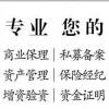 江苏苏州企业境外投资备案的的操作流程