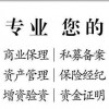 深圳宝安区资金合规出境OID全程办理