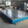 焊接平板销售焊接平台