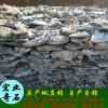 英石叠石厂家、英石叠石批发、庭院英石叠石假山