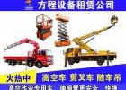 广州路灯维修安装、电力安装车、园林砍树车