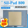 贝格斯Sil-Pad 800导热硅胶片SP800导热材料