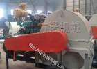 FN-1200型食用菌zhongmu瞞u饽﹎u屑粉碎机
