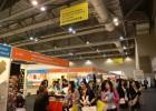 2019第14届香港国际印刷及包装展