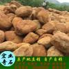 黄蜡石厂家、黄蜡石批发、广东黄蜡石价格