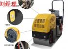 安徽双钢轮压路机丨安徽驾驶室3吨压路机价格丨安徽3吨压路机