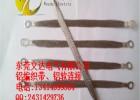 文达lmy硅碳棒夹具固定夹连接带 可定制硅碳棒软连接
