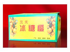 郴州水果包装盒