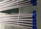 耐高压不锈钢管道-耐高温不锈钢管 高温不变形 配件一站式发货