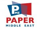 埃及造纸展-第11届埃及国际制浆造纸及纸业加工展览会
