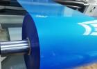 单面磨砂透明PET离型膜,抗紫外磨砂PET太阳能压板专用