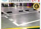金刚砂耐磨地坪材料厂家供应请选:河南大广公司