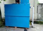 30立方米/天地埋式污水处理设备