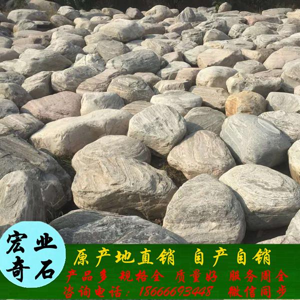 泰山石厂家、泰山石雪浪石批发、庭院泰山石雪浪石切片价格