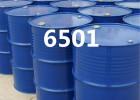 供应6501椰子油脂肪酸二乙醇酰胺 济南启航化工