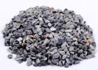 抛光天然机制米石鹅卵石,透水地坪石,河北染色五彩小石子
