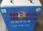 焊烟净化器移动式工业电焊吸烟机单双臂环保环评除尘器