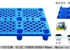 供应莆田塑料垫板(可拼接网格四脚垫板)