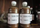 滄州眾合眾利低溫洗滌酵素