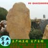 刻字黄蜡石厂家、大型刻字石批发、小区招牌刻字石价格