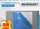 贝格斯Sil-Pad 1500ST硅胶片SP1500ST材料