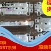 SKKH430专SKKH500售SKKD15