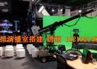 虚拟演播室搭建-北京新维讯科技有限公司