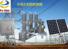 供应ZW32永磁带太阳能供电户外真空断路器