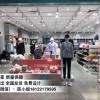 NOME诺米货架广州大唐教你如何去吸引顾客的橱窗陈列
