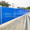 广州夹芯板围挡厂家 泡沫夹芯围蔽安装 市政围挡