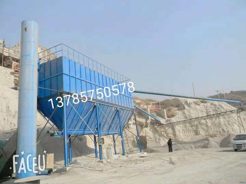 滨州水泥厂200袋脉冲布袋除尘器YJD星型卸料器螺旋输送机