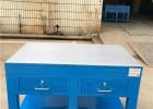 模具工作台-模具拆装维修设备-模具钳工桌—重型装配工作台