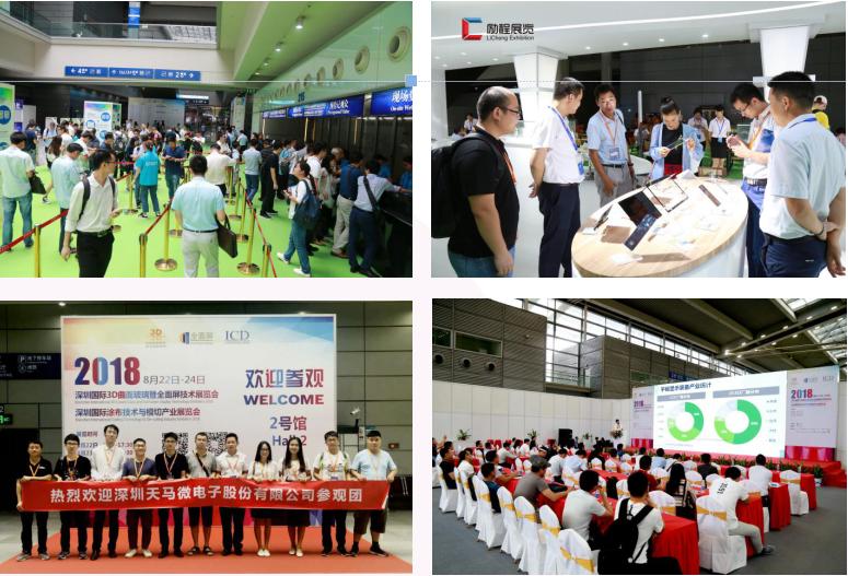 2019深圳涂布技术及模切展览会