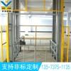 工地用升降货梯导轨式升降机可定制选济南跃起