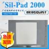 贝格斯Sil-Pad 2000硅胶片SP2000导热材料