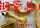 液压管路A德阳挖掘机液压管路厂家A液压管路生产厂家