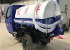 农用三轮吸粪车 养殖场粪便清理吸粪车 多功能吸粪车价格