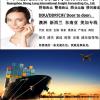 提供苏州家具运到澳洲悉尼海运拼箱服务