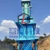 定制湿式静电除尘器烧砖厂钢厂用静电除雾器价格锅炉湿电除尘设备