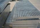 自贡钢格板生产厂家、热镀锌格栅板、自贡压焊钢格板、沟盖板
