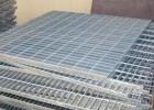 资阳钢格板厂家、热镀锌格栅板、资阳污水处理厂钢格板、沟盖板