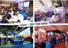 2019香港春季电子展-香港电子展