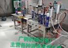 河北罐装生产杀虫剂罐装机器