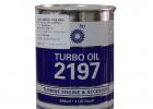 BP2197潤滑油 現貨低價BP2197航空潤滑油